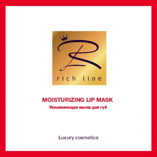 lip_mask-01