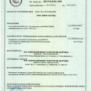 sertif_1-min