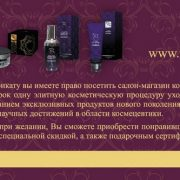 sertifikaty-041