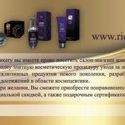 sertifikaty-061