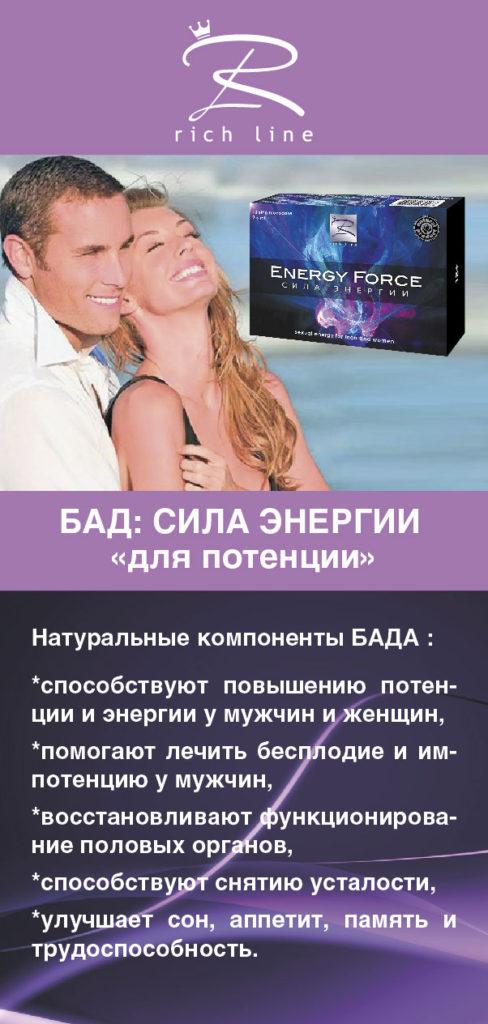 izi-sila-12