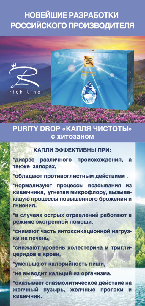 eko-kaplya_fin-02