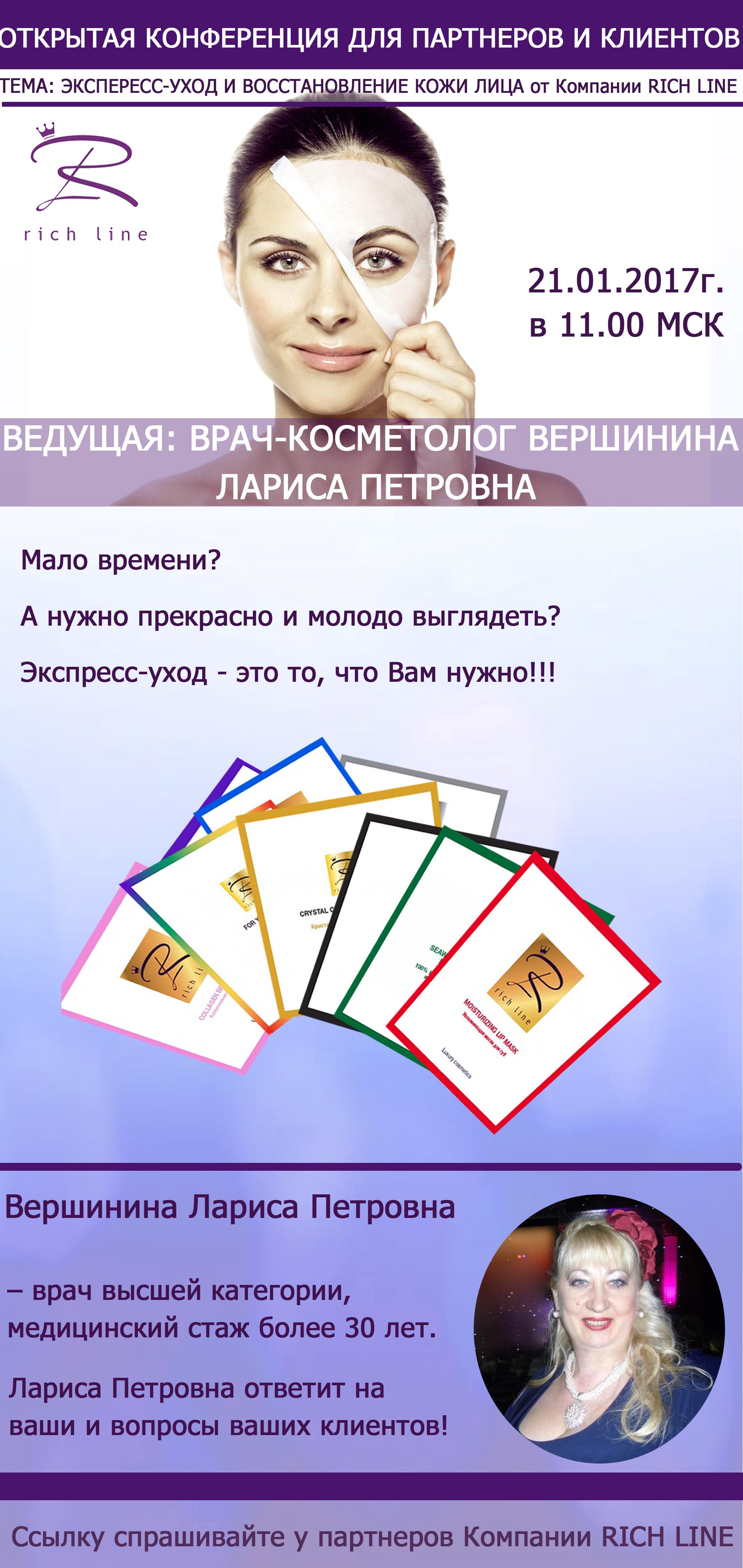vershinina-bolshoj