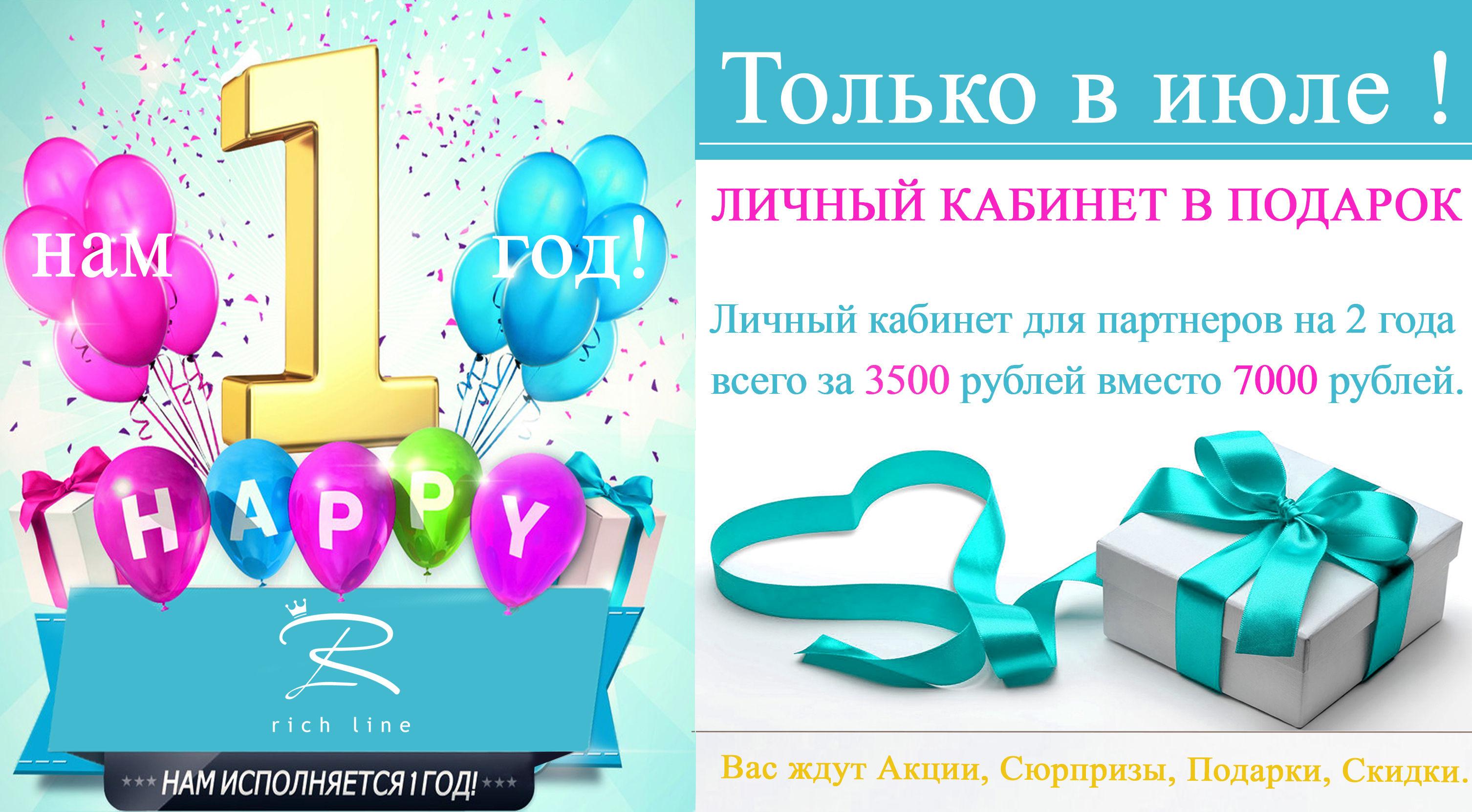 Коробка МАМНЕ - Подарок для Мамы и Новорожденного 57